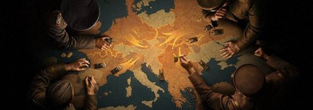 Новая глобальная карта: 20 авугуста