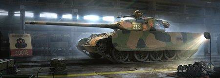 Т-44-100 (Р) и тарифный план «Игровой»