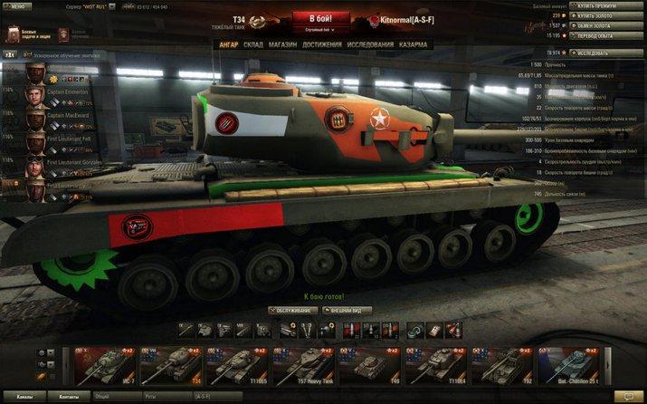 Яркие зоны пробития для World of Tanks 9.17