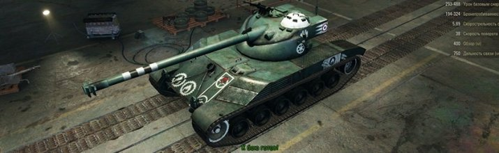 ����� ���� �������� ��� World of Tanks 0.9.16 Korean Random