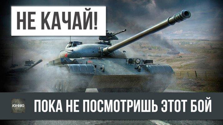 Почему стоит качать советские средние танки