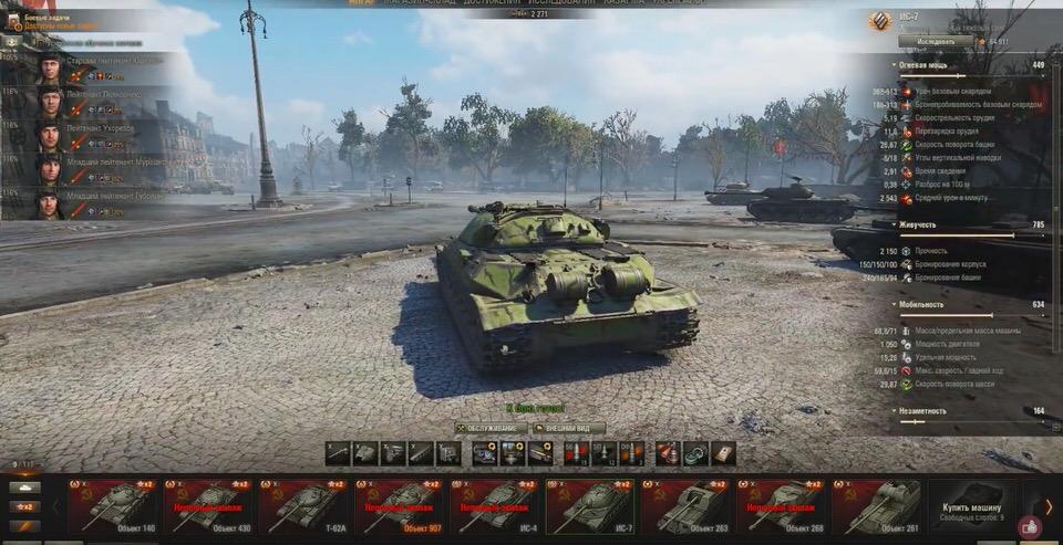 скачать моды на танки от протанки - фото 5