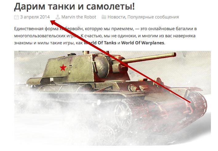 сборка бонус кодов для world of tanks скачать