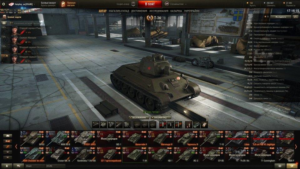 Купить элитный танк 10 уровня 9k wg что это