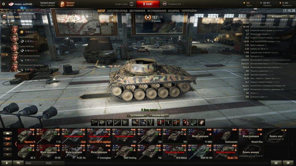 Цена серебра в ворлд оф танк wotregbnm ce 122 44