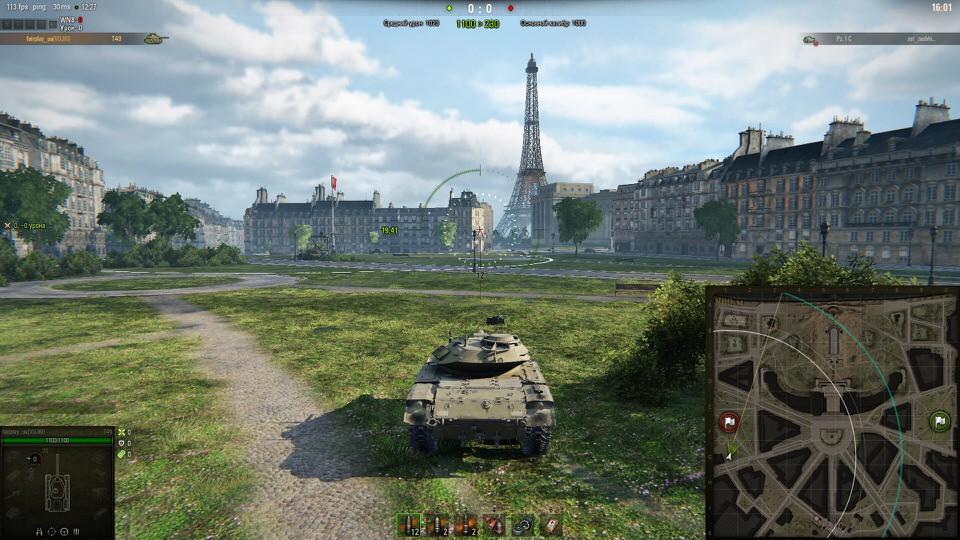 карта париж world of tanks как играть на