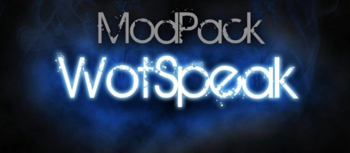 ������ ����� WotSpeak (�������) ��� World of Tanks 0.9.16