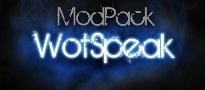 Сборка модов WotSpeak (ВотСпик) для World of Tanks 1.5