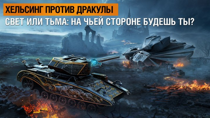 World of Tanks Blitz вышел релиз в Steam