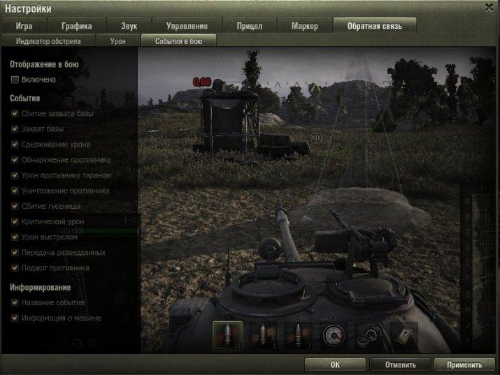 Почему игрокам не нравятся моды от WG в World of Tanks