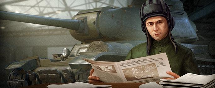 Как победить в «Танковых асах»