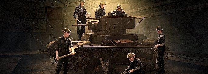 Дополнительное обновление в World of Tanks 9.17