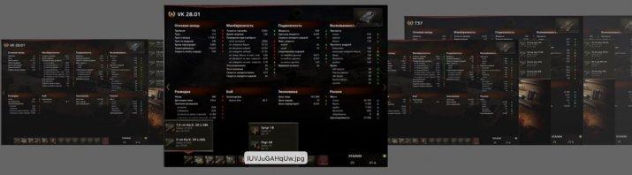 Сравнение старых и новых ТТХ ЛТ 6 World of Tanks