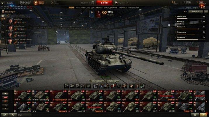 Сборка модов от Химиката для World of Tanks 9.17.1