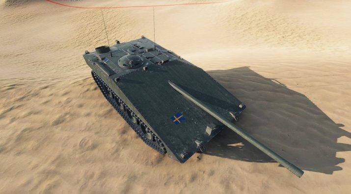 Скриншоты новой модели STRV S-1