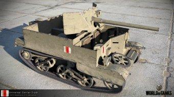 Скачать тестовый сервер World of Tanks 9.19.1