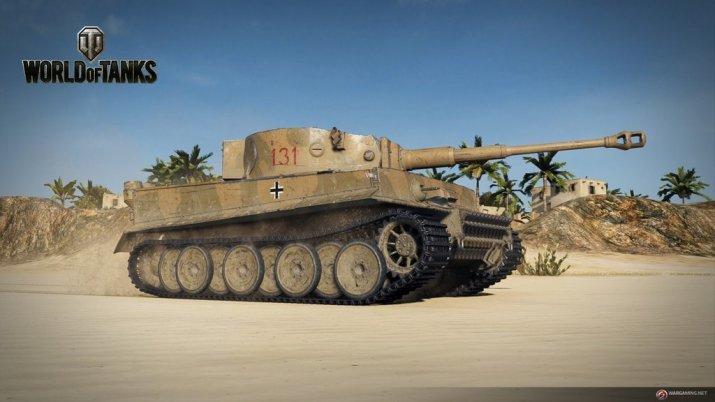 Боевая задача 18 день (24 июля) Охота на «Тигра» World of Tanks