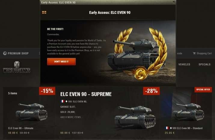 Ранний доступ в премиум аккаунте World of Tanks