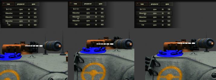 В  игре World of Tanks брони нет