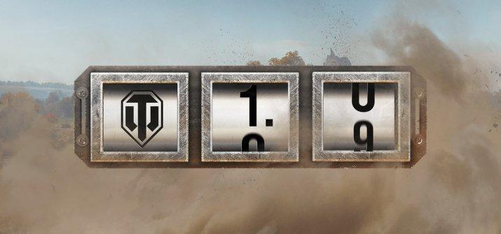 Дата выхода обновления 1.0 World Of Tanks. Как скачать уже сейчас?