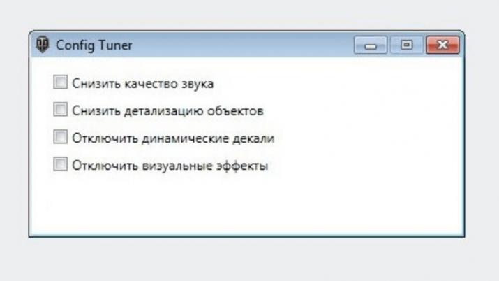 Config Tuner – твикер для оптимизации игры WOT 1.0