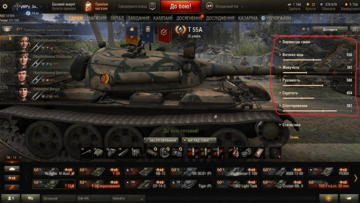 Гайд по T 55A в World of Tanks