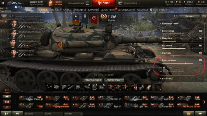 Гайд по T 55A в World of Tanks