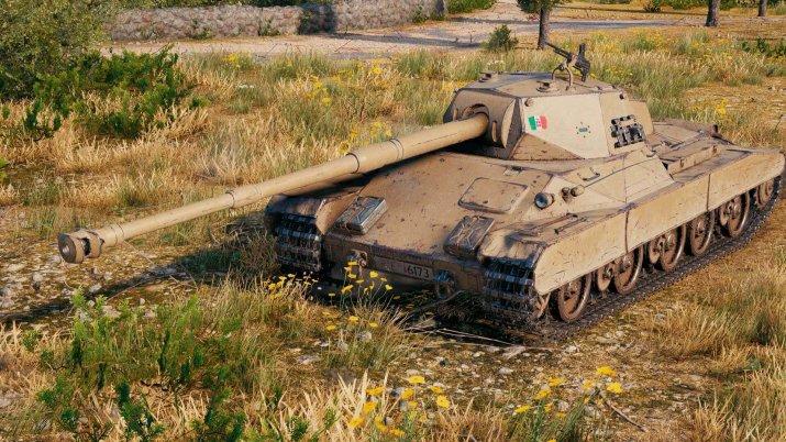 Скачать тестовый сервер World of Tanks 1.11.1